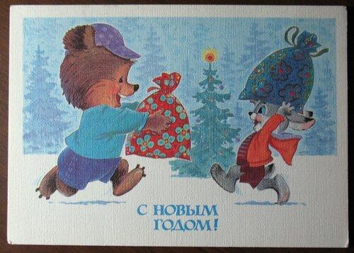 1985г. В.Зарубин