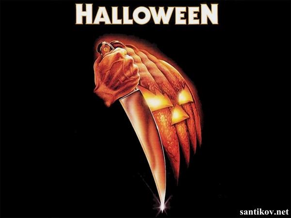 Хэллоуин / Halloween (Части 1-8) (1978-2002/DVDRip/BDRip)