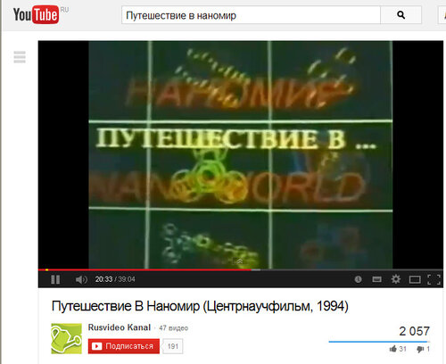 http://img-fotki.yandex.ru/get/9303/223316543.7/0_141c87_9a1d8a64_L.jpg