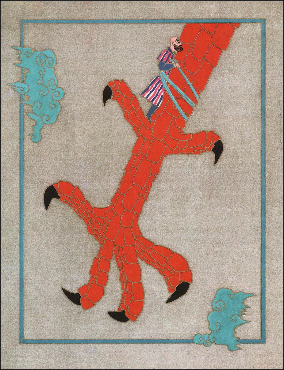М. Майофис, Синдбад-мореход