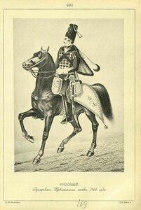 480. РЯДОВОЙ Гусарского Цобельтиша полка, 1762 года.