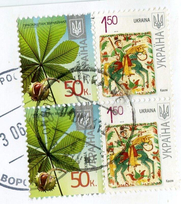 Мои открытки из разных стран 19