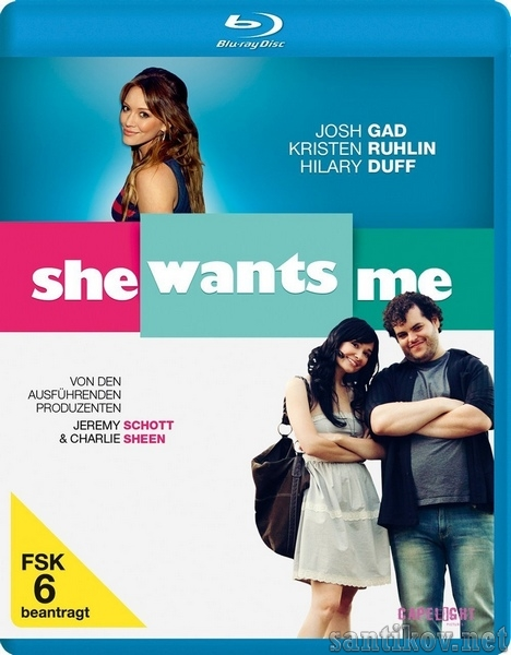 Она хочет меня / She Wants Me (2012/HDRip)
