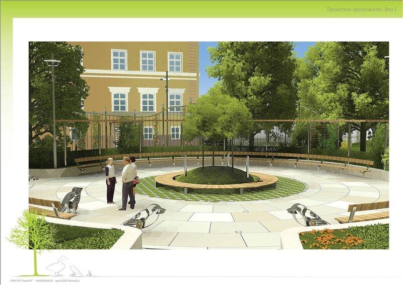 Проект реконструкции сквера на площади Разгуляй. Рисунок 10