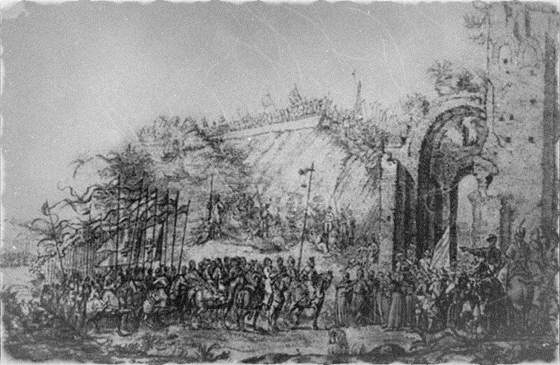 Золотые ворота на гравюре А. ван Вестерфельда 1651 г.