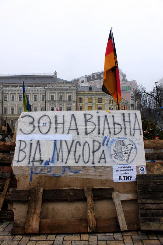 Лозунг революционного лагеря