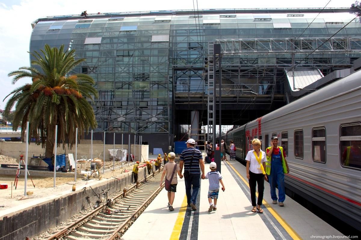 фото адлер железнодорожный вокзал