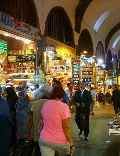 Стамбул. Гранд базар (Istanbul. Grand Bazaar).