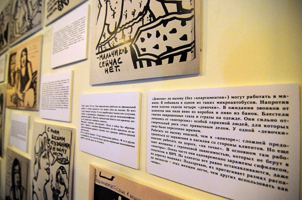 Международный фестиваль активистского искусства МедиаУдар
