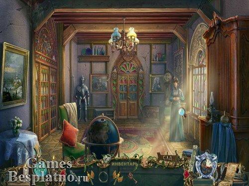 Легенды о призраках: Проклятая книга. Коллекционное издание