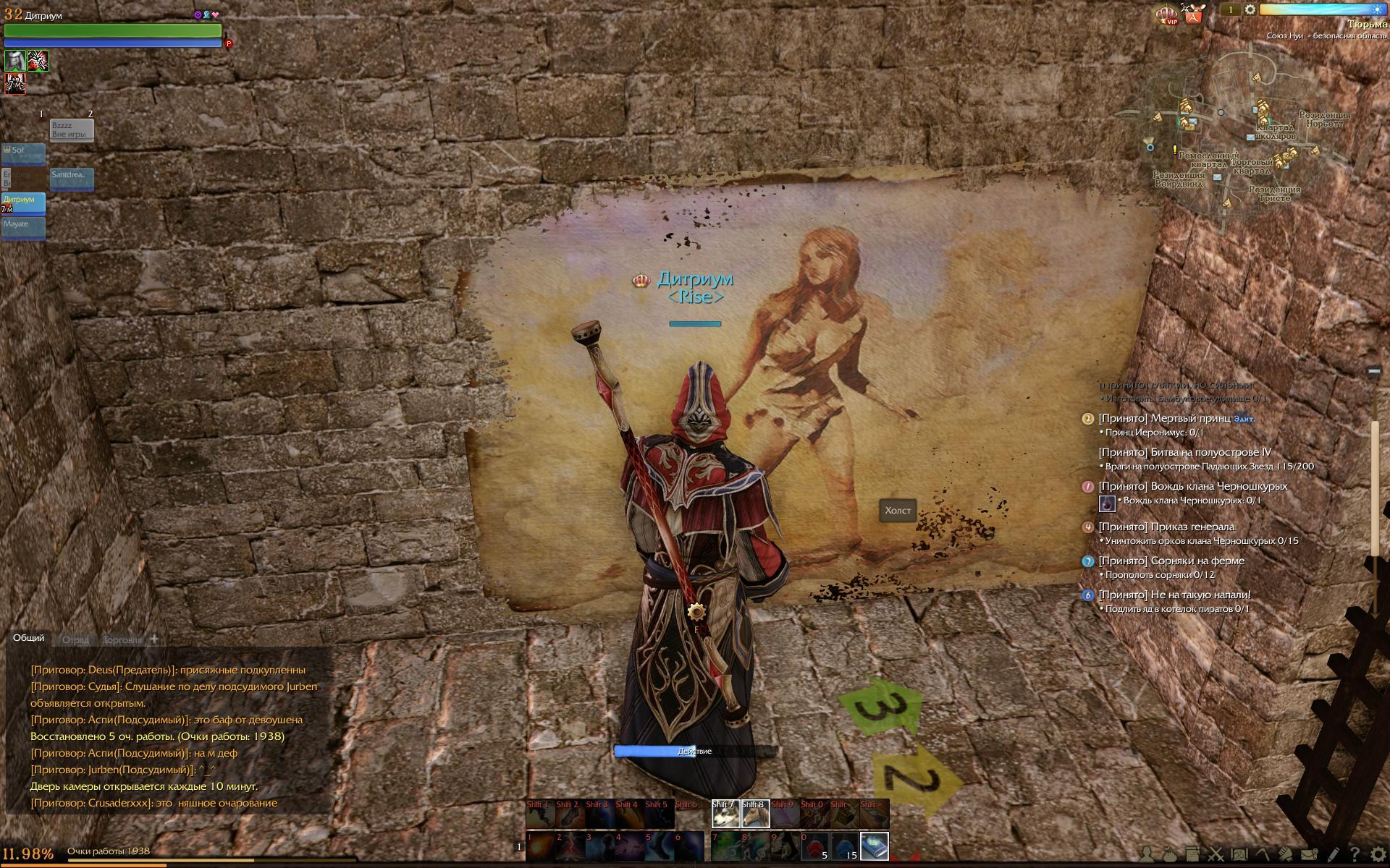 ArcheAge: мастер Дитрум приглашает в гости. Часть 2 - GoHa.Ru