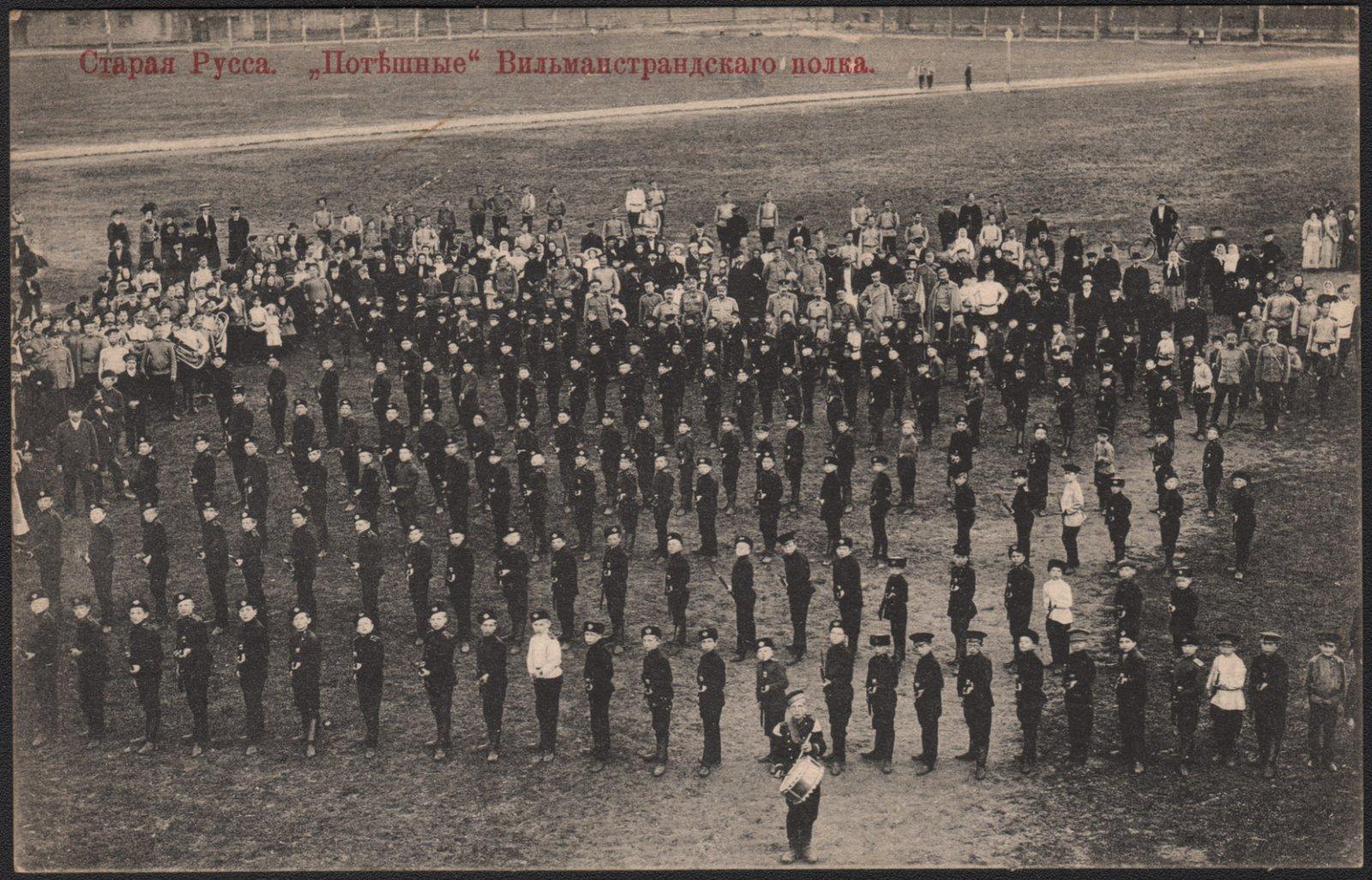 86-го пехотный Вильманстрандский полк. Потешные