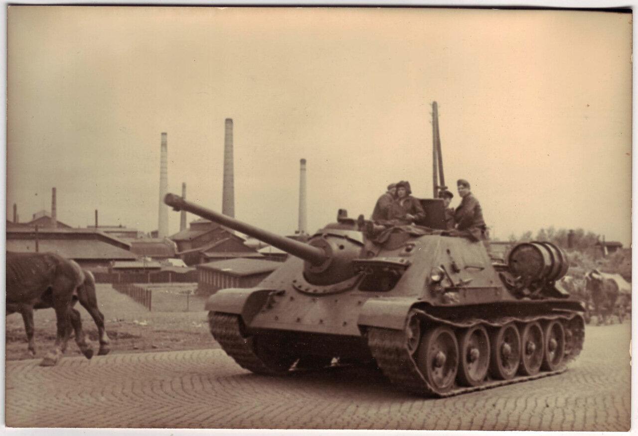 Где-то в Германии в конце войны
