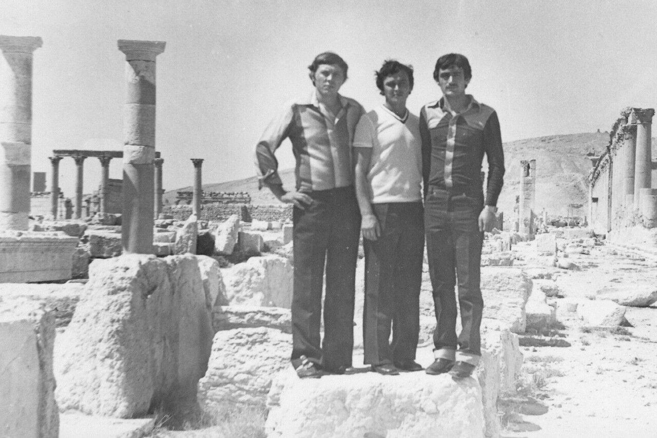 1981. Сирия. Букатин, Рыжов,переводчик. Пальмира