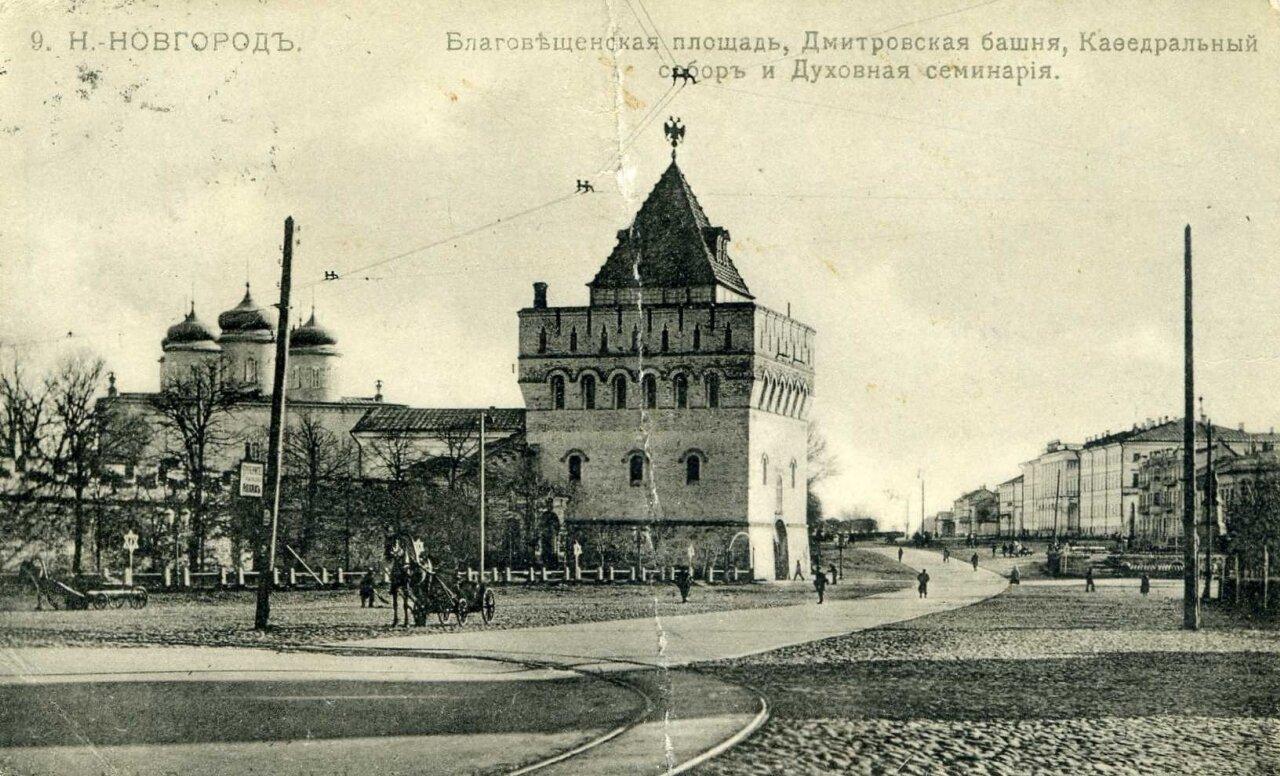 Благовещенская площадь, Дмитровская башня, Кафедральный собор и Духовная семинария