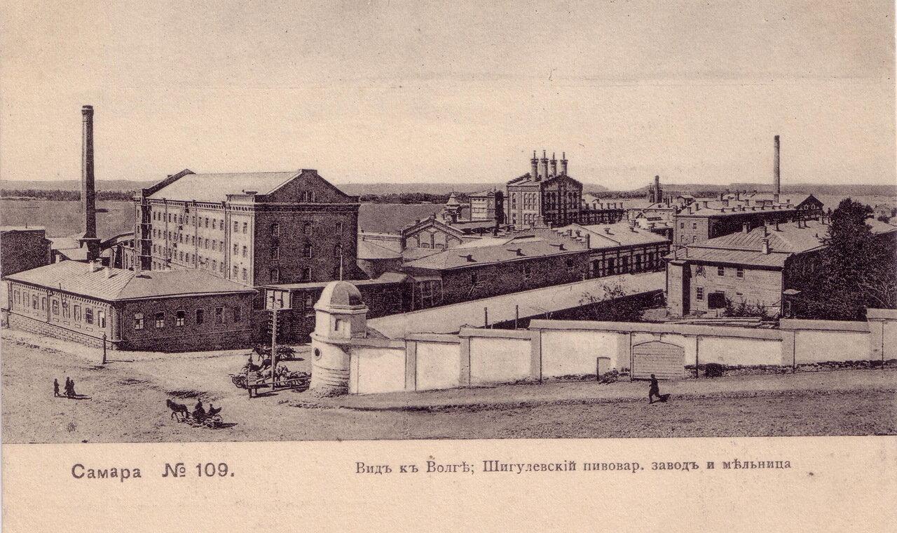 Вид к Волге. Жигулевский пивоваренный завод и мельница