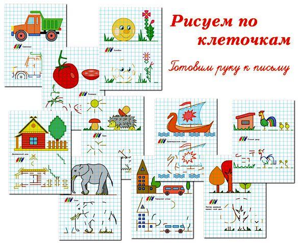 http://img-fotki.yandex.ru/get/9304/102699435.972/0_ac7f5_54f9f708_orig.jpg