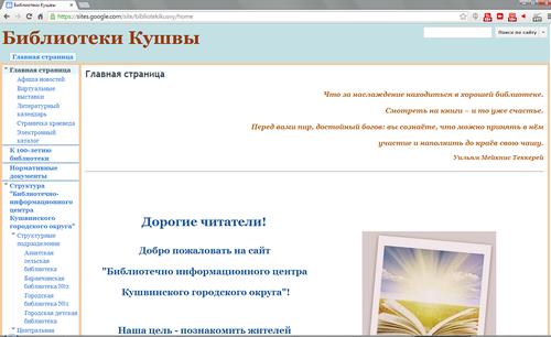 2014-05-20 16-15-37 Скриншот экрана.png