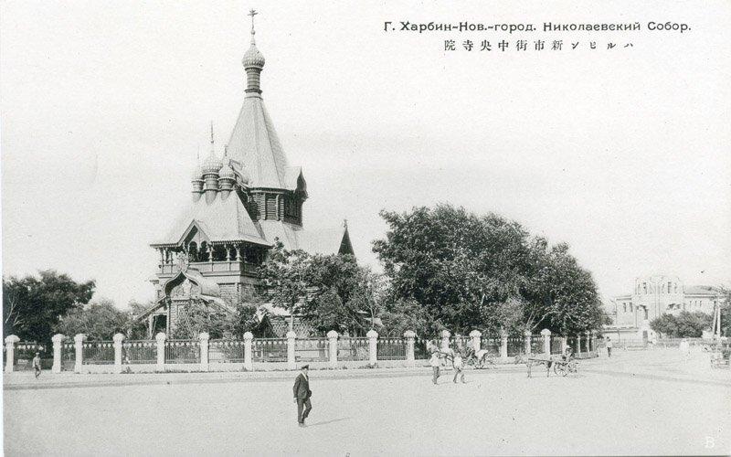 Георгий Мелихов. Белый Харбин 0_e6b38_213df0e4_XL