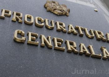 Концепция реформирования прокуратуры принята с горем пополам