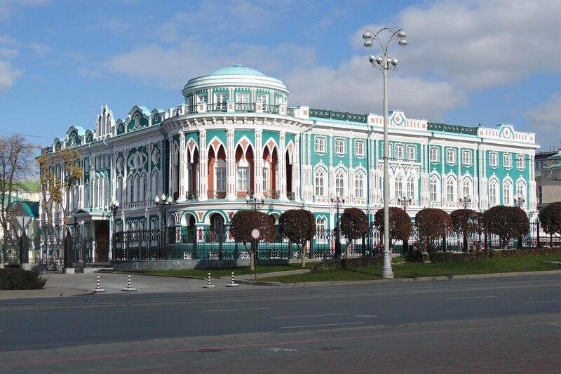 Ekaterinburg. Дом Севастьянова.