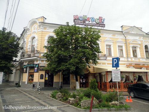 2013-06-30 Сімферополь_ (3).JPG