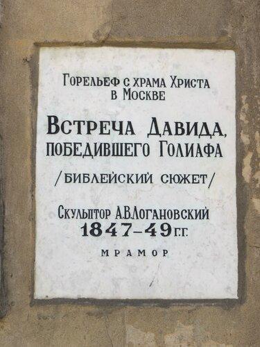 http://img-fotki.yandex.ru/get/9304/140132613.19b/0_18287f_6eb520aa_L.jpg