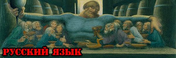 http://img-fotki.yandex.ru/get/9304/15348827.15/0_a4456_a4fa7bf9_orig.jpg