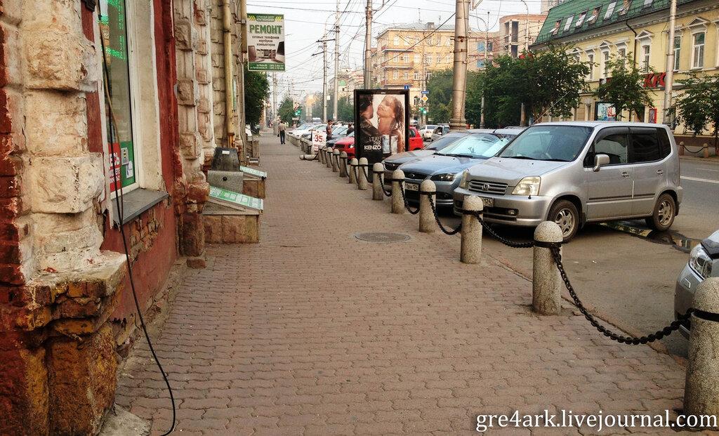 http://img-fotki.yandex.ru/get/9304/165853463.d/0_aeadf_9f2d728_XXL.jpg
