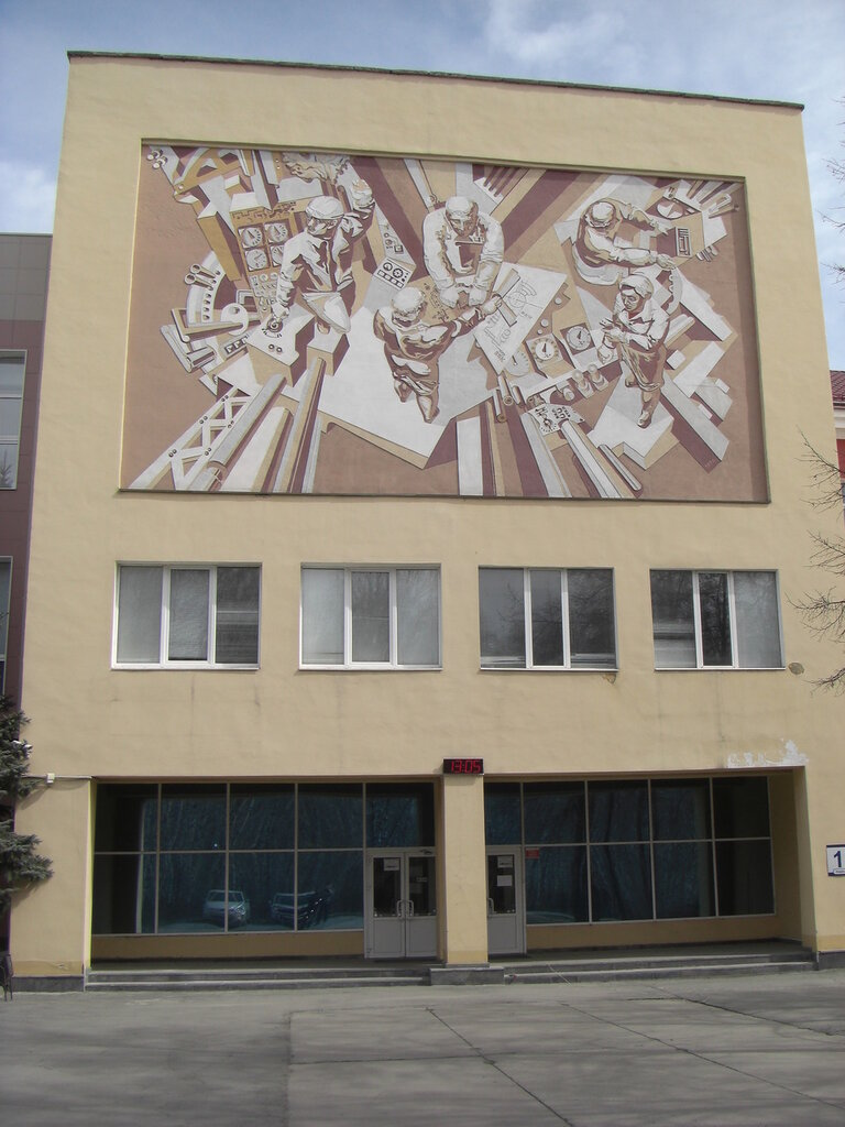 Панно на административном здании Теплоприобра (напротив церкви) (24.04.2014)