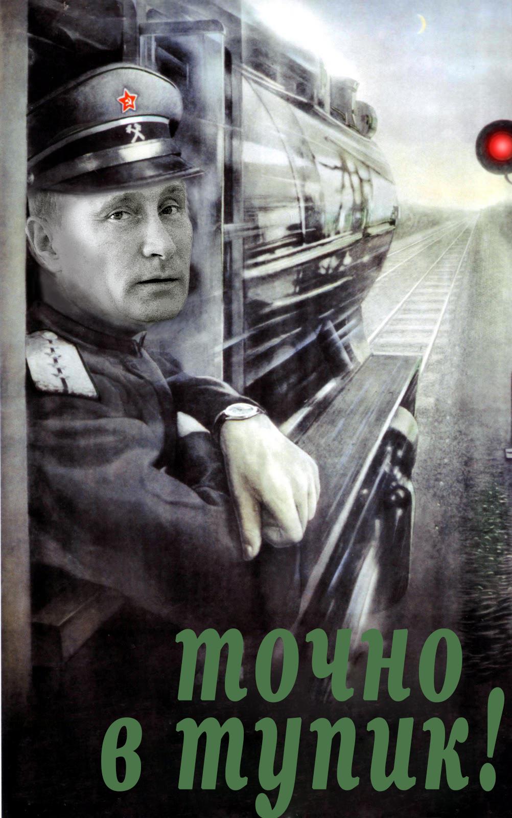 """Силовики не поддерживают перемирие, а террористы его используют, чтобы лучше вооружиться, - командир """"Донбасса"""" - Цензор.НЕТ 2661"""