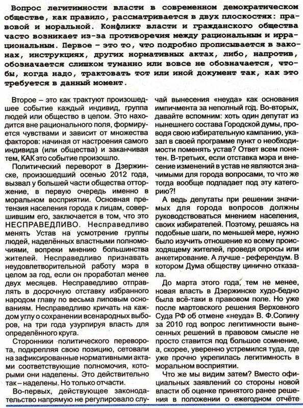 http://img-fotki.yandex.ru/get/9304/205869764.0/0_ebff4_aba58f0a_XL.jpg