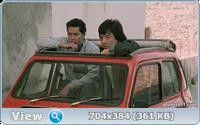 Доспехи бога / Armour of God / Long xiong hu di (1986/HDRip)
