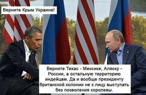 Россия и Запад: Сирийские боевики ужаснулись точностью российских ВВС при бомбардировках