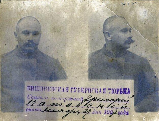 Останки Котовского из мавзолея решили перезахоронить на кладбище - Цензор.НЕТ 2222