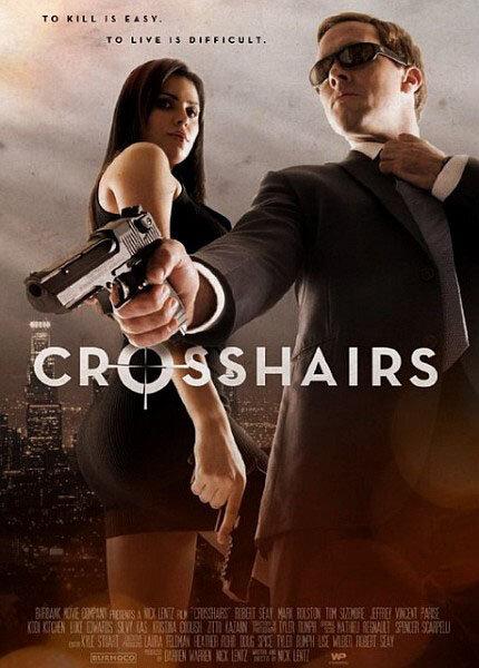 Перекрестие / Crosshairs (2013) HDTV 1080i / 720p + HDTVRip