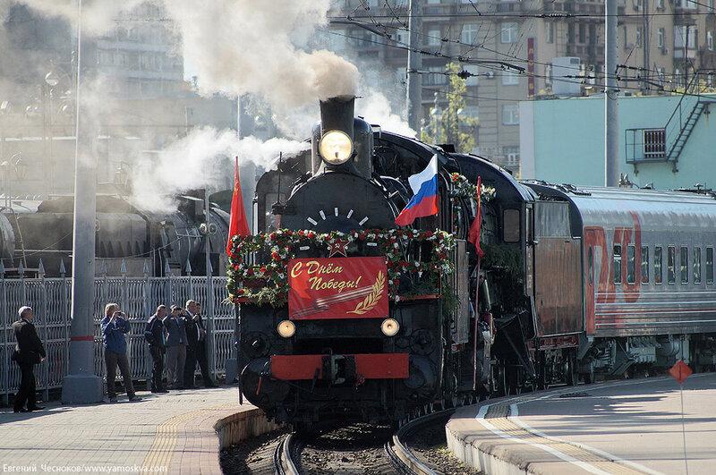 Весна. Рижский. Поезд Победы. 09.05.14.53..jpg