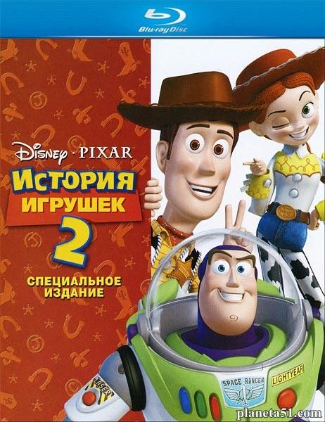 История игрушек2 / Toy Story2 (1999/BDRip/HDRip)
