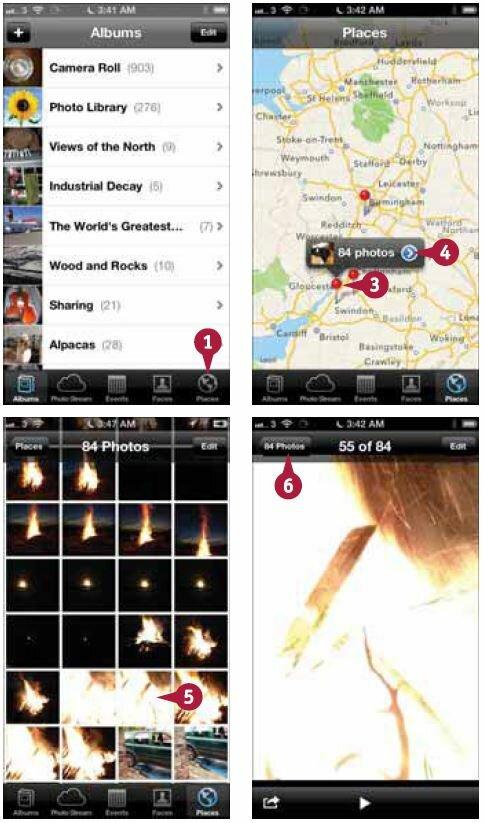 Просмотр фотографий по местам