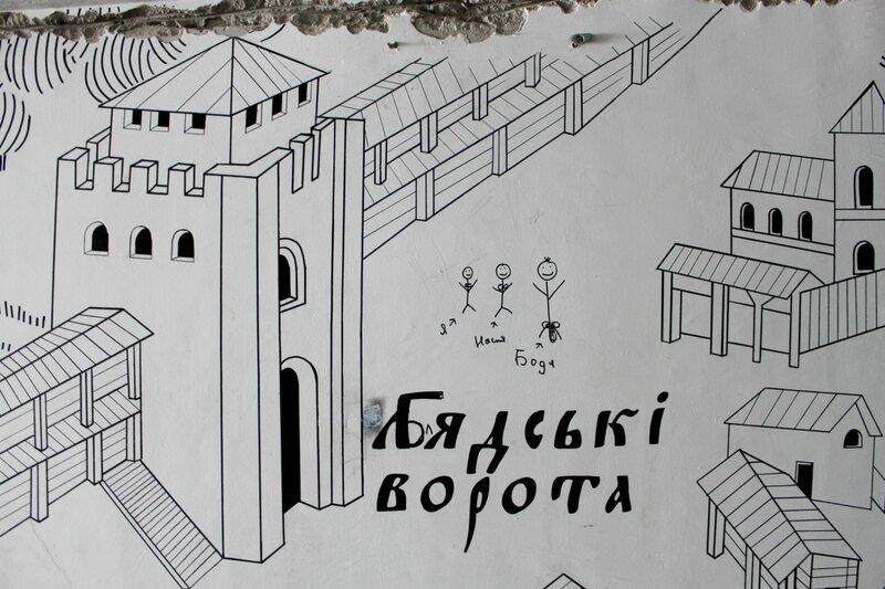 Вандалы осквернили место крещения Руси