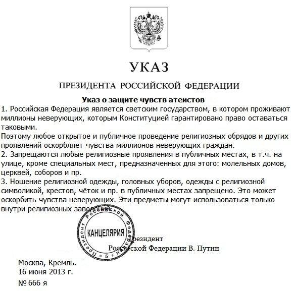 http://img-fotki.yandex.ru/get/9304/42116329.1a/0_79726_41f236e1_XL.jpg
