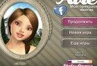 Аватар мой прекрасный стиль игра для девочек винкс