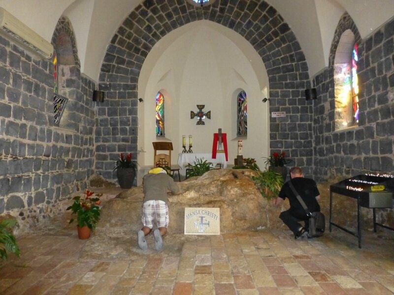 День второй. Церковь первенства св.Петра. Галилейское море.Израиль. 2013.