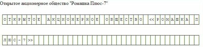 0_72cc4_2f05e02c_XL.jpg
