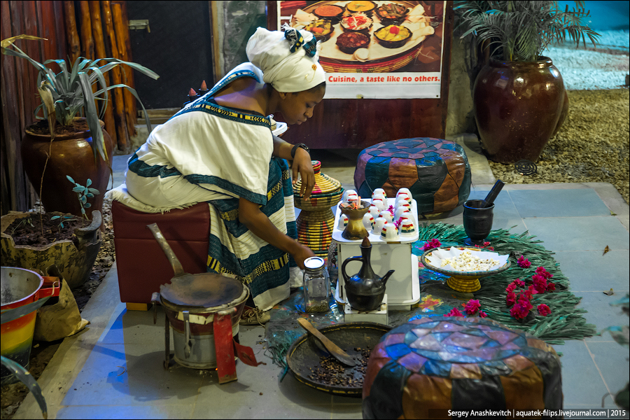 Abyssinian Maritim Ethiopian restaurant