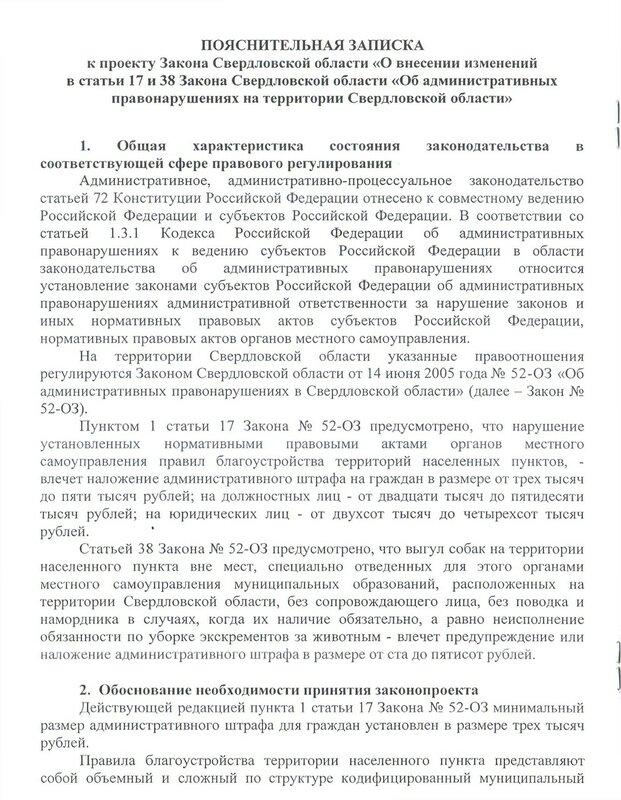 ГАРАНТ - Законодательство (кодексы, законы, указы)