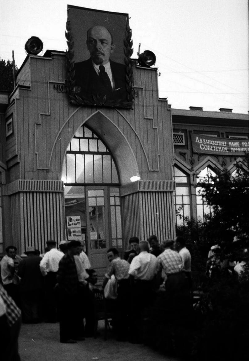Парк культуры им. Горького