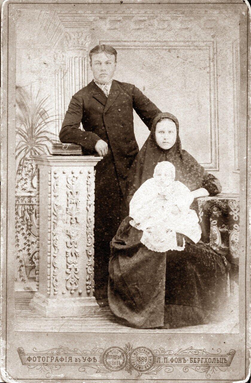 1891 г. Семья Лапшиных