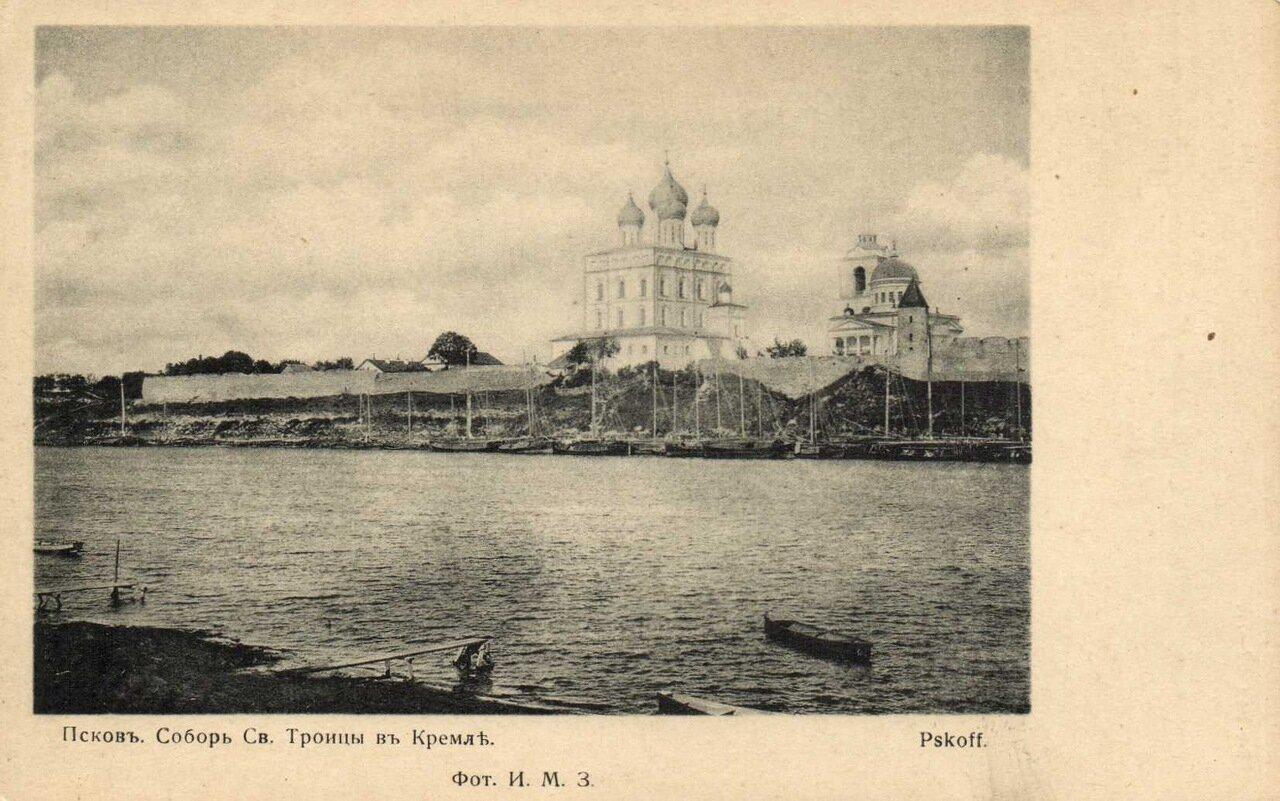 Собор Св. Троицы в Кремле