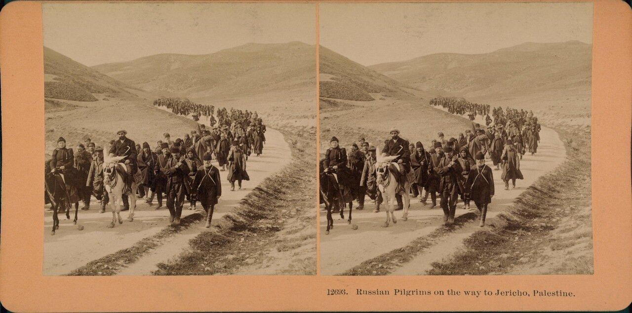 Русские паломники на пути в Иерихон